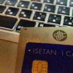 クレジットカードのこれからを考える(その1)