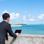 訪日外国人向けの無料Wi-Fiサービスは便利なのか?